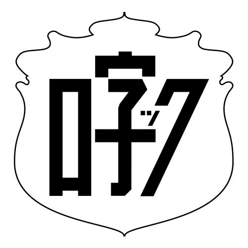 logo_emblem500